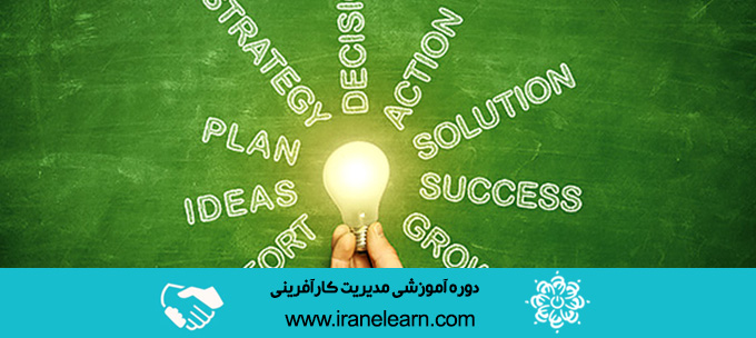 دوره آموزشی مدیریت کارآفرینیEntrepreneurship Management E-learning