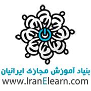 بنیاد آموزش مجازی ایرانیان