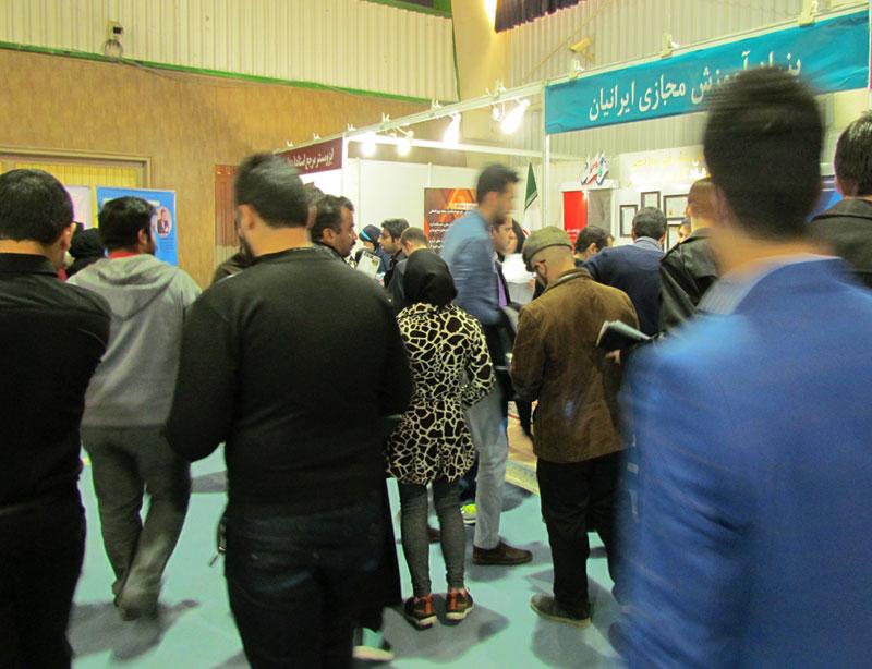 نمایشگاه اتوکام
