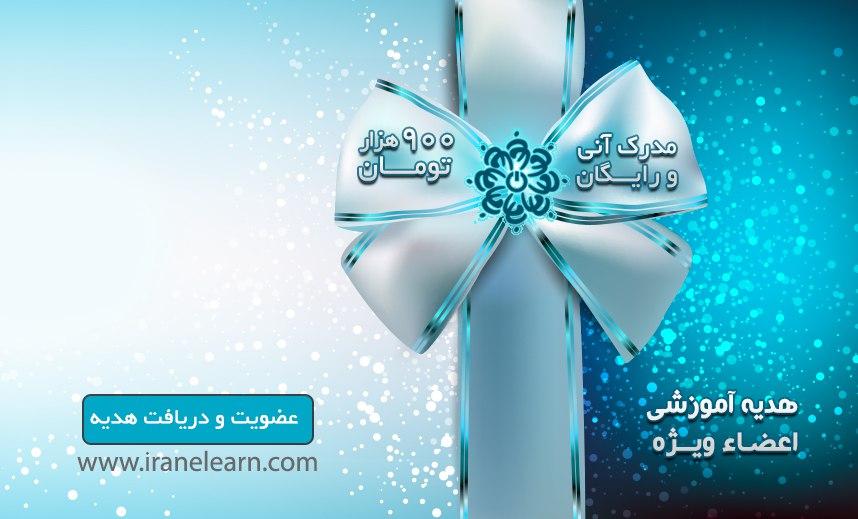 ebama-gift
