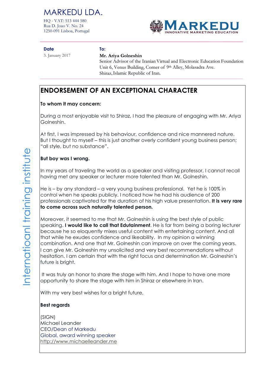 نامه تشکر آقای مایکل لیندر ریاست آکادمی بازاریابی اتحادیه اروپا از بنیاد