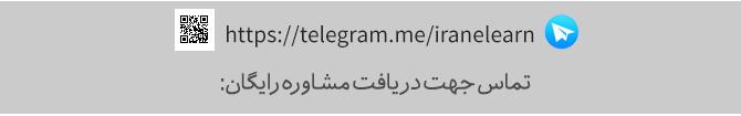 کانال تلگرام بنیاد