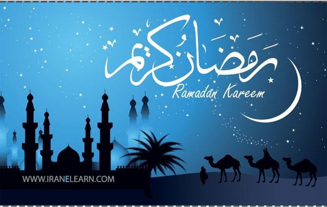 تخفیف رمضان بنیاد