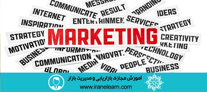 دوره آموزشی بازاریابی و مدیریت بازار