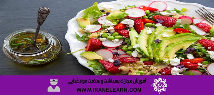 دوه آموزش بهداشت و سلامت مواد غذایی