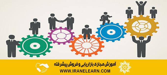 دوره آموزشی بازاریابی و فروش پیشرفته