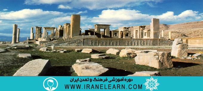 فرهنگ و تمدن ایران