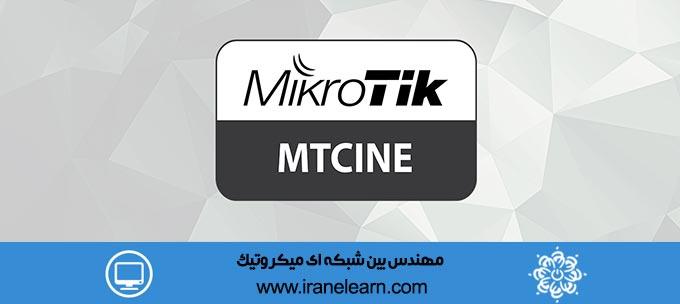 mtcine