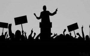 ravanshenasi siyasi