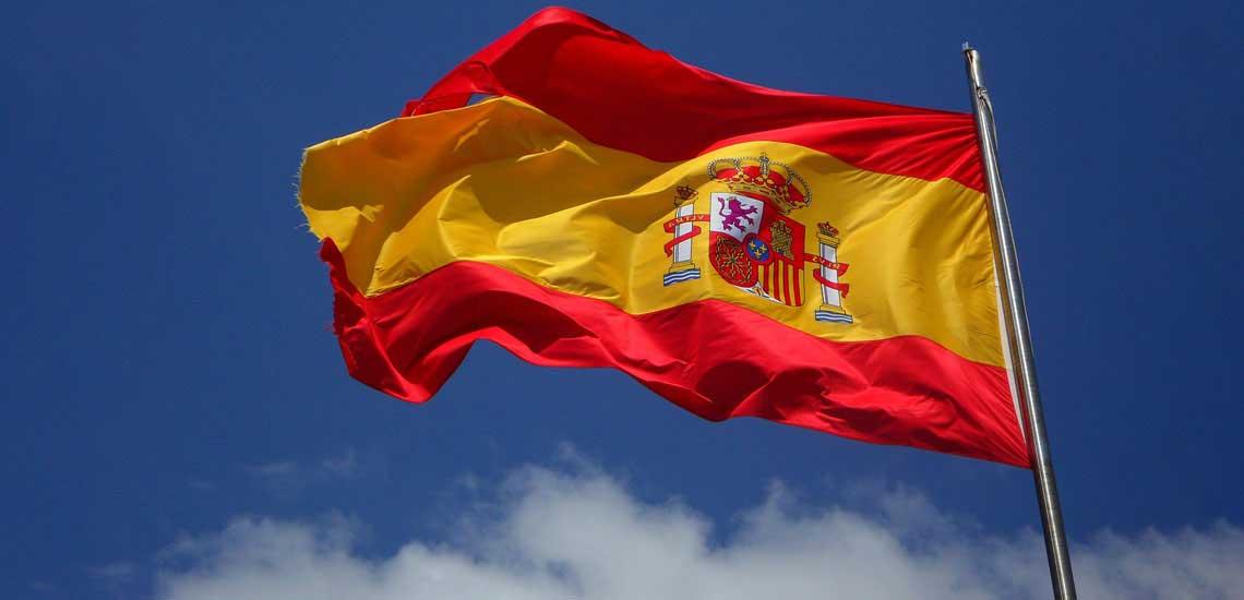 zaban espaniyayi