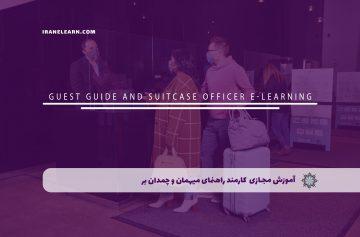 کارمند راهنمای میهمان و چمدان بر